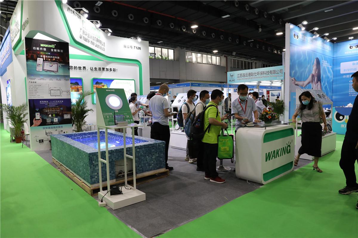 2021亚洲泳池SPA博览会